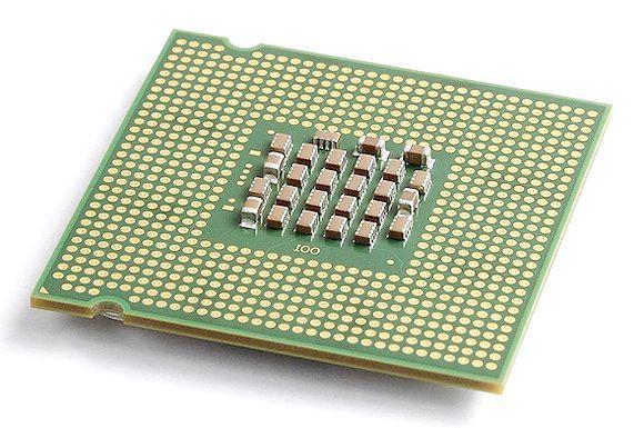 що таке процесор комп'ютера