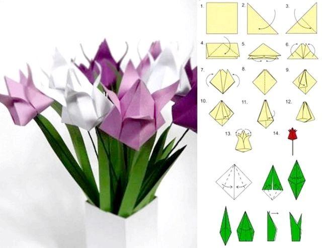квітка модульне орігамі