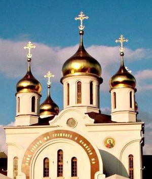 Духовне просвітництво: як себе вести в церкві?