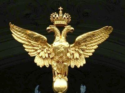 Двоголовий орел. Походження символу російської державності