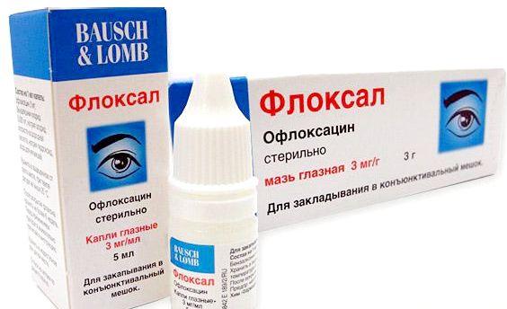 флоксал очні краплі інструкція