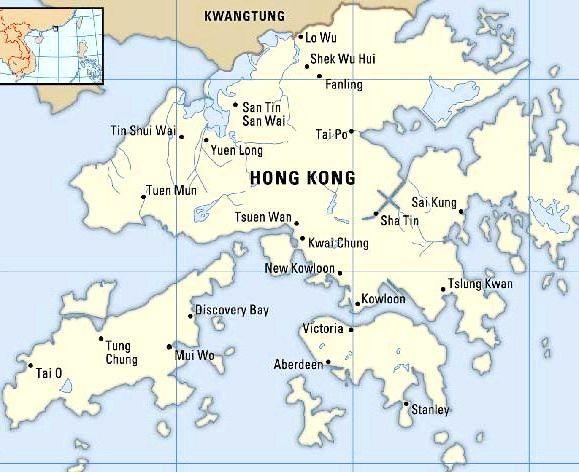 Гонконг столиця якої країни