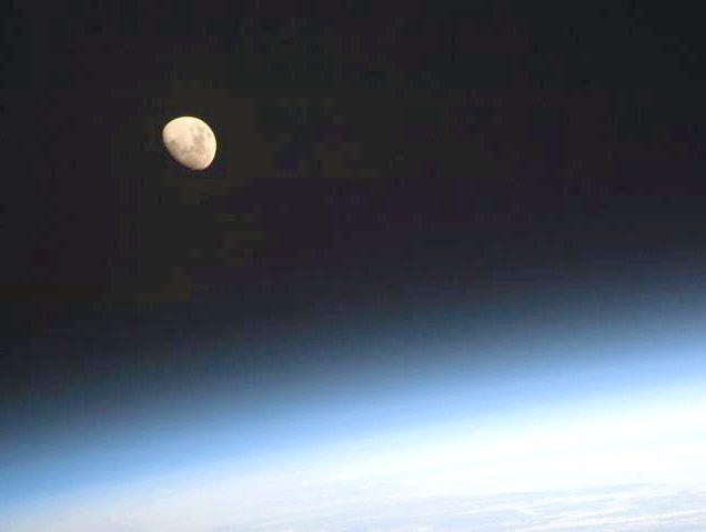 склад атмосфери землі