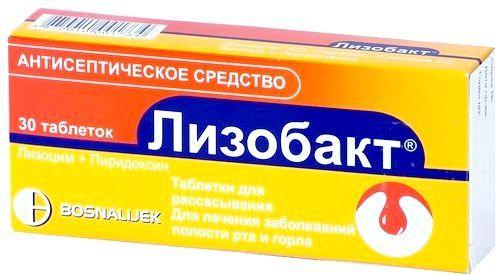 Лізобакт для дітей