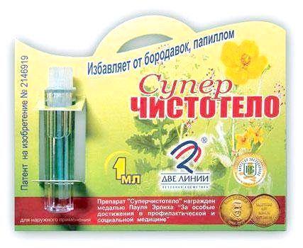 ліки чистотіл від бородавок