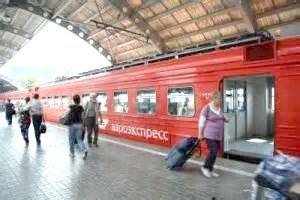 як дістатися з домодедово до ярославського вокзалу