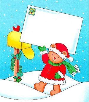 новорічне лист другові
