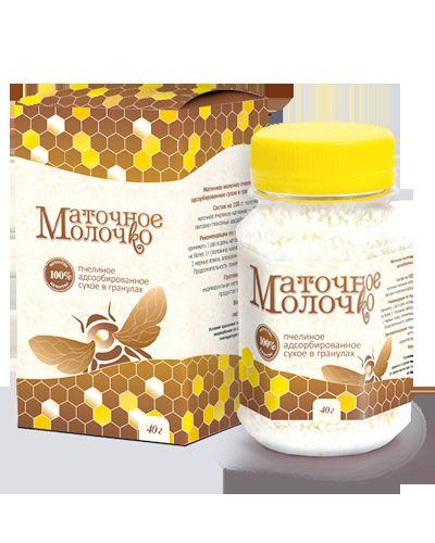 Маточне молочко бджолине