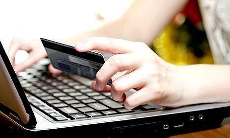 оплата покупки на ebay