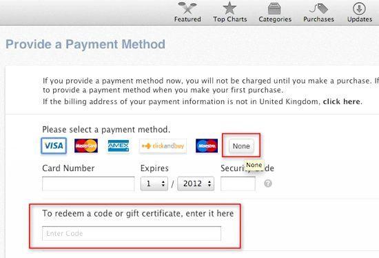 Як отримати Apple ID?