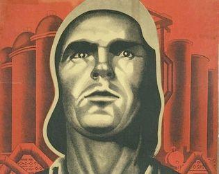 воєнний комунізм це визначення