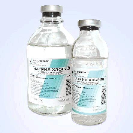 натрію хлорид