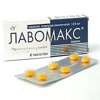 Медикамент «Лавомакс». Інструкція