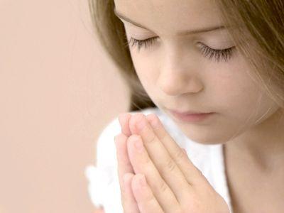 молитва вечірня