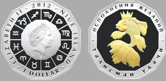 монети Ощадбанку з дорогоцінних металів