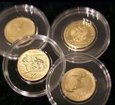монети Росії з дорогоцінних металів
