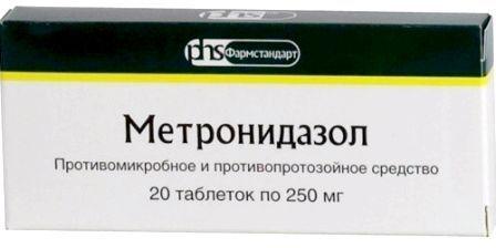 метронідазол опис