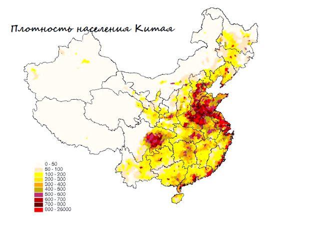 населення Китаю