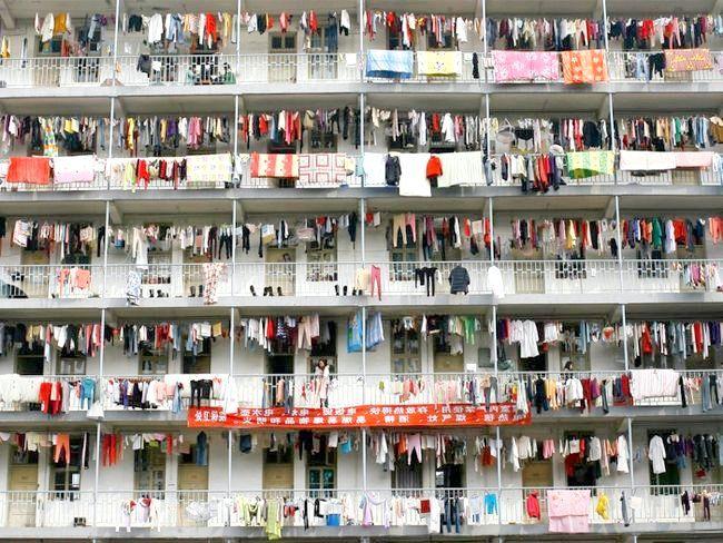 населення Китаю на 2014 рік