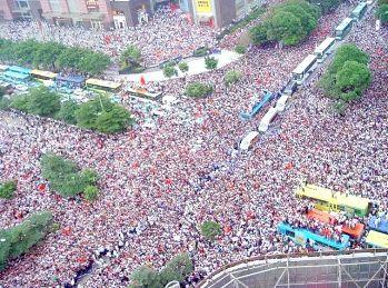 міста Китаю за чисельністю населення