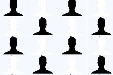 Кілька способів, як подивитися прихованих друзів