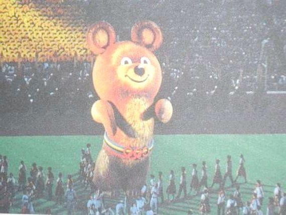 Олімпійський ведмедик - символ, знайомий кожному
