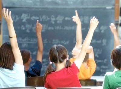 технологія педагогічного спілкування
