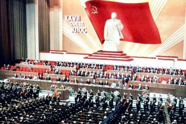 економіка СРСР перебудова