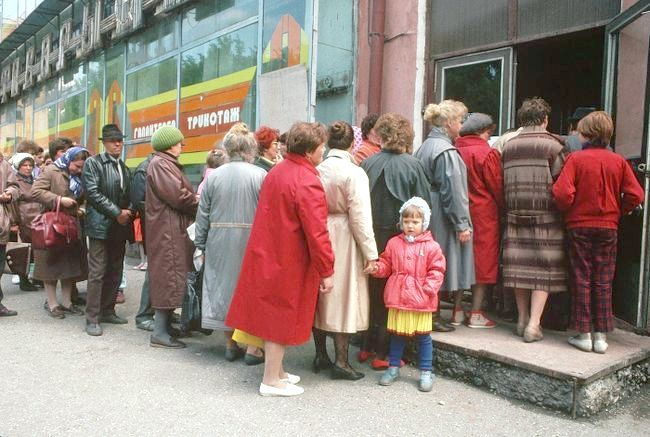 планова економіка СРСР