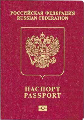 при втраті паспорта