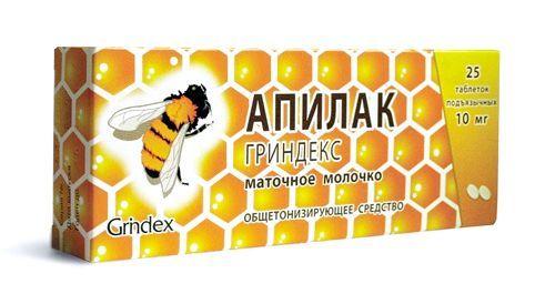 апілак Гриндекс відгуки