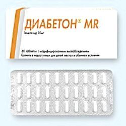 діабетон мв 60 мг відгуки