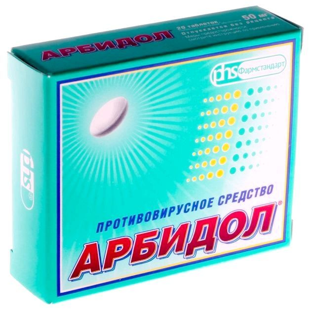препарати для підняття імунітету