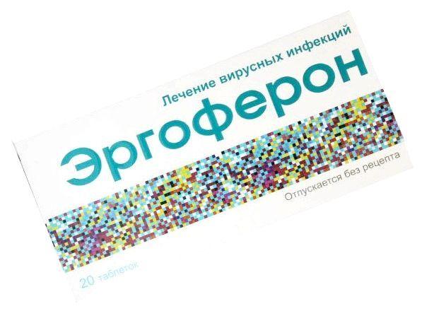 зміцнення імунітету препарати