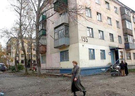приватизація квартири з чого почати