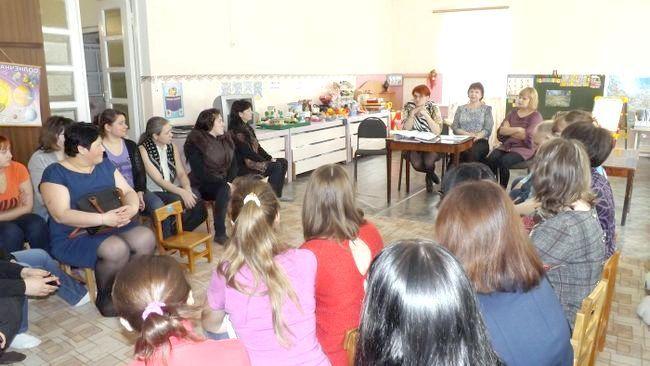 батьківські збори в підготовчій групі