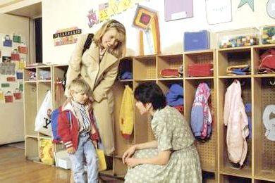 Батьківські збори в старшій групі