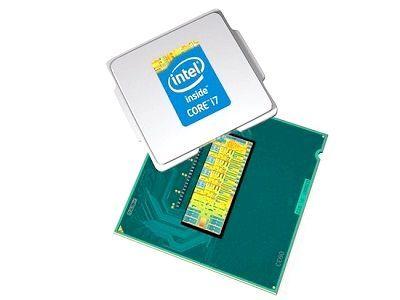 Cамий потужний процесор.