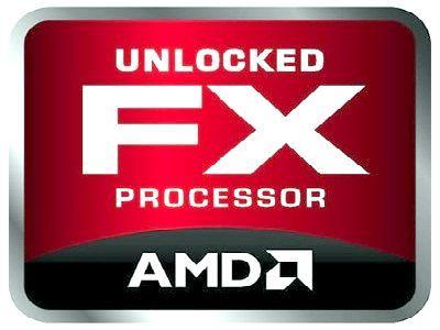 Який самий потужний процесор?
