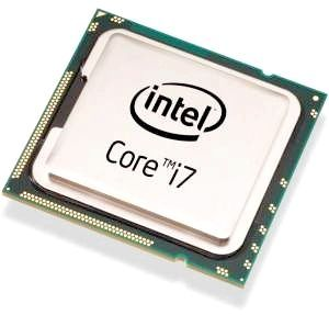 Самий потужний процесор у світі.