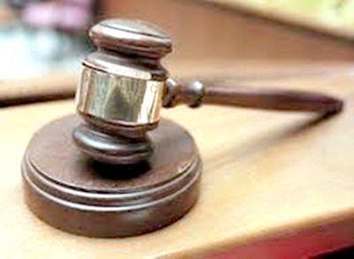 Шаріатський суд як орган правосуддя ісламської держави