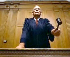 шаріатський суддя