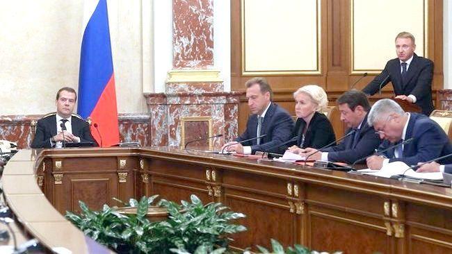 Соціальне забезпечення в російській федерації