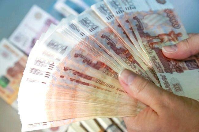 ставка банку рефінансування