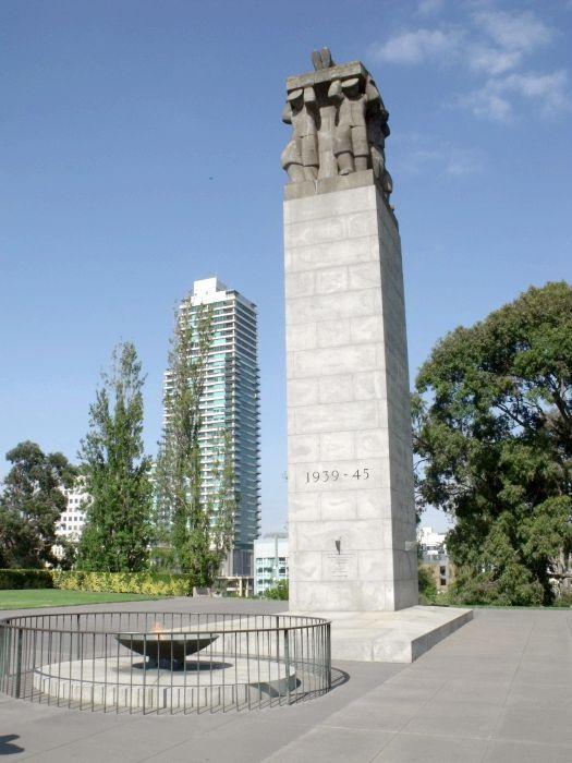 Пам'ятник вічний вогонь