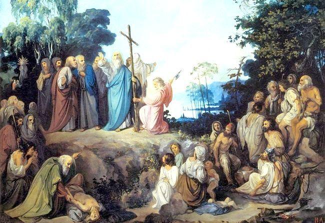 Виникнення християнства