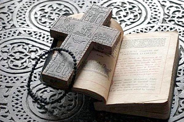 Виникнення християнства філософія