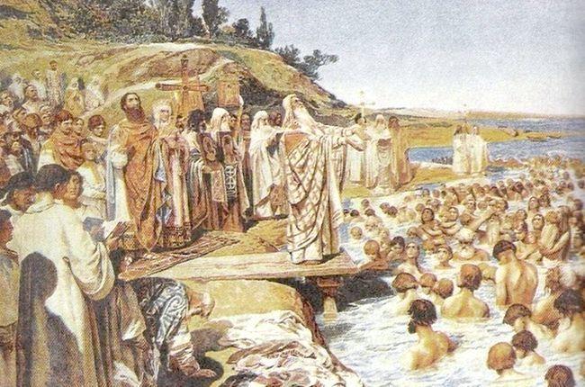 Виникнення християнства на Русі