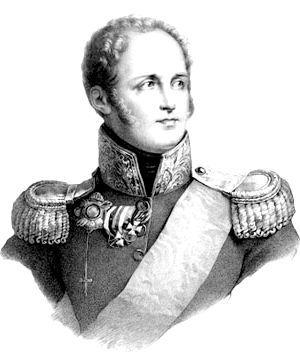 Видатні російські царі з династії Романових. Хронологія їхнього правління