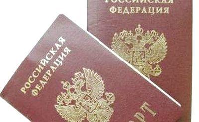 заміна паспорта в 20 років